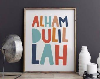 INSTANT DOWNLOAD Printable, Alhamdulillah Islamic Printable , Nursery Wall Art, Typography Print, Alhamdulillah Islamic Nursery
