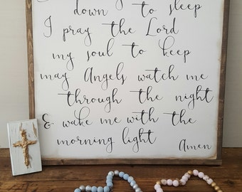 Now I  Lay Me  Down To Sleep Framed Sign 2'x2'|Nursery|Prayer|Baptism Gift|Spiritual Sign|Handpainted Sign