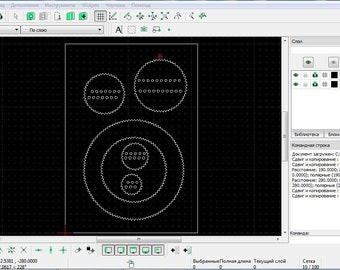 File for laser cutting spirograph game