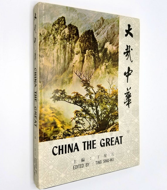 China the Great Ting Sing-Wu (ed) 1978 Signed 1st Edition Hardcover HC w/ Dust Jacket DJ - Culture History Scenery