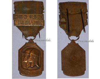 Belgium WW2 Africa War Military Medal  Commemorative Service clasp Burma Middle East Decoration War 1940 1945 Belgian Congo Award