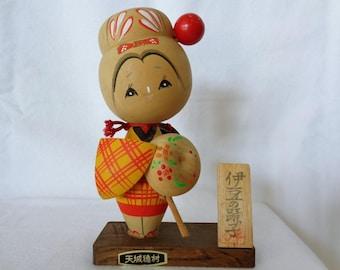 1037  :Kokeshi doll, Vintage Japanese wooden  Artistic Kokeshi doll,Creative Kokeshi doll,signed,Marked, Handcrafted in Japan