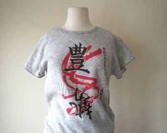 Vintage 1980s heather gray Japanese kanji printed short sleeve  sweatshirt