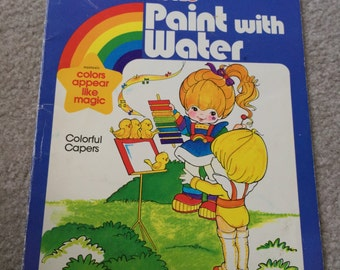 Vintage Paint with Water Rainbow Brite Book