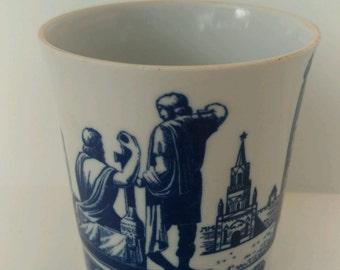 Vintage Fine Bone China Greek Greece Coffee Mug