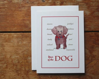 Year of the Dog 2018 Chinese New Year Handmade Folded Card Watercolor Print. Chinese Zodiac. Gift for Chinese New Year