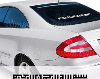 Car Decal Bilmiallah in Square Kufic text