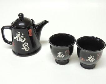 Tea set Tea set.