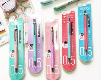 Pentel Orenz Mechanical Pencil - 0.5 mm - gelato / pastel colors | japanese Mechanical pencils | kawaii stationery | japanese stationery