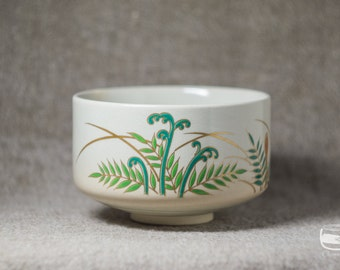 Chawan matcha bowl for Japanese tea ceremony made in Kinsai Iroe technique with floral motif - vintage handmade *0564