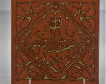 RTK Two Bird Tile