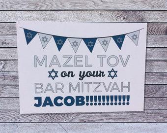 Bar Mitzvah Card Custom Personalized Mazel Tov