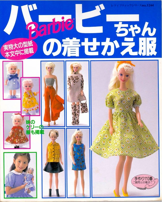 122 Barbie Sewing Patterns Barbie Fashion Doll Clothes