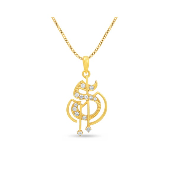 Diamond initial pendant diamond letter s pendant diamond like this item mozeypictures Image collections