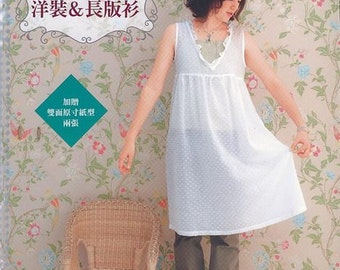 One Day Sewing 33  Stylish Tunics and Dresses Japanese Sewing Craft Book (In Chinese)