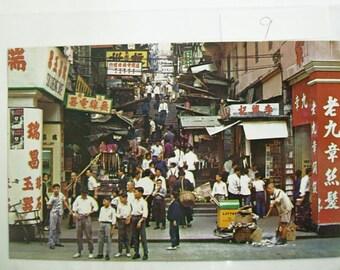 Vintage China postcard Street Scene Hong Kong Streetview