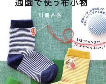 Anna's Easy Embroidery and Fabric Goods - Japanese Craft Book