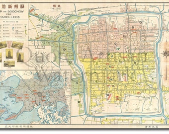 Reproduction of a Vintage Map of Suzhou (Soochow), China from 1931 - Fantastic Photo Poster Print - Old Archive Cartography