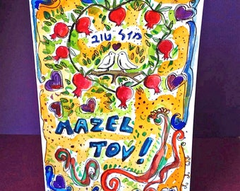 Mazel Tov Card, Jewish Wedding Card, Two Peace Doves with Pomegranates, Hand Painted, Original Watercolor Painting, Judaica Art, Hebrew