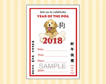 Chinese Zodiac Year of the Dog 2018 DIGITAL Print at home Party Invitations, Instant download