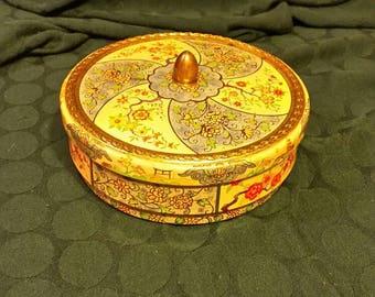 Beautiful Decorative Tin