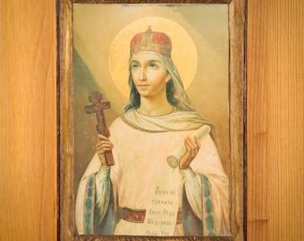 Holy Great Martyr Paraskeva Friday