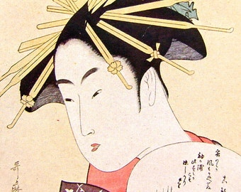 Vintage Japanese Print - Vintage Print - Vintage Magazine Insert - Magazine Page - Woman by Kitagawa Utamaro Geisha Ukiyoe Bijinga
