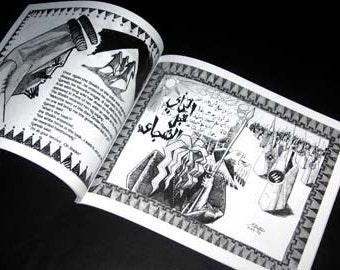 Arabic Comic Book In English,  Arabic Story