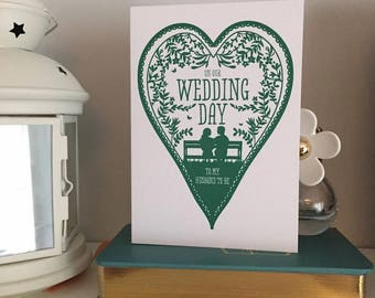 On Our Wedding Day Card - Personalised Husband To Be / Wife To Be Heart Birds Confetti Rob Ryan Style Papercut Commemorative Greetings Card