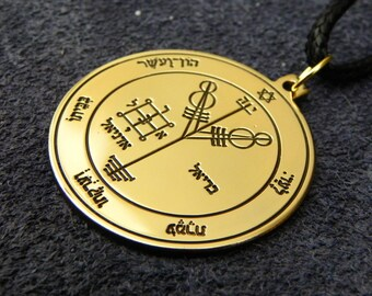 Solomonic pentacle of Jupiter pendant , Seal of Jupiter necklace, fourth pentacle of Jupiter