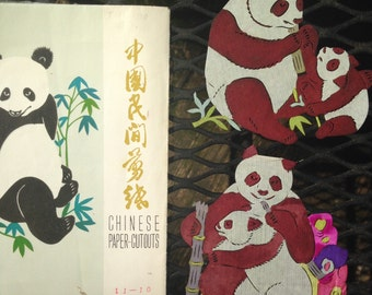 Vintage Chinese Paper Cutouts, Pandas