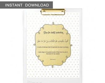 """Instant Download! Dua for Daily Protection from Allah. Suitable for Adults or children. Wall Art Print, 8x10"""""""