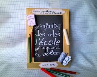 Cadeau maîtresse personnalisable, citation sur tableau noir, papillon école, crayons, cadre école, année scolaire,
