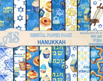 Digital Watercolor Happy Hanukkah Seamless Pack, 16 printable Digital Scrapbooking papers, Jewish Digital Collage, Instant Download, set 350