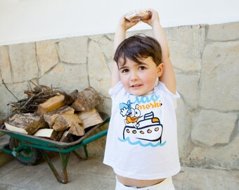 Cotton Antimosquito T-shirt size 3-4 years
