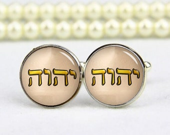 Jehovah's Name, tetragrammaton cufflinks, god cufflinks, yahweh cufflinks, personalized cufflinks, custom wedding cufflinks, groom cufflinks
