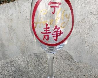 Space Cowboy Logo Wine Glass