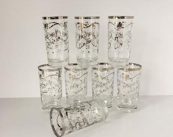 Silver Anniversary Glasses, Set of 8 25th Anniversary Bar Glasses, Highball Cocktail Glasses, Silver Band Barware, Silver Bells Glassware