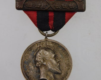 Germany Wurttemberg King Karl Jubilee WWI Medal 1894 1918 Military Order