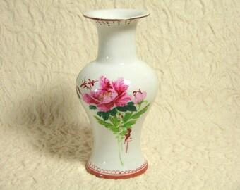 Vintage Ceramic Vase with Peonies