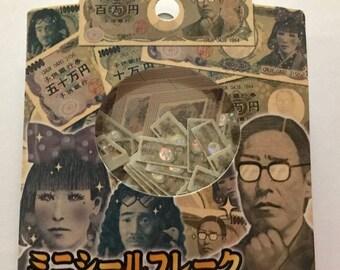Japan Crux JAPANESE MONEY stickers flake