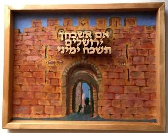The lion gate Jerusalem, Judaica wood art and acrylic multi-techniques painting from Israeli artist Jerusalem 5