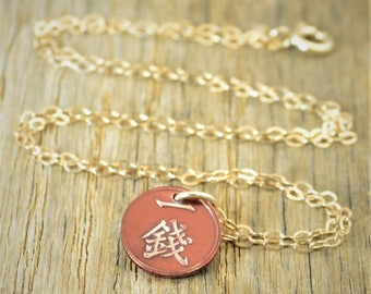 Japanese Coin Necklace, Burgundy Coin Necklace, Coin Art, Japanese Art, Bronze Coin, Japanese, Boho Necklace, Two-Sided, Coin Charm, Orient