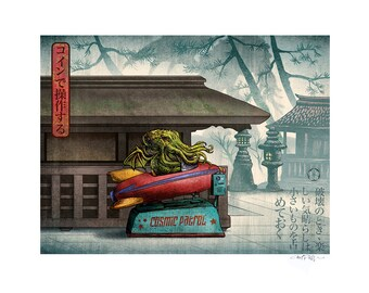Coin Operated 11 x 14 Signed Print -Cthulhu in Coin Operated Kiddie Ride Japanese Style