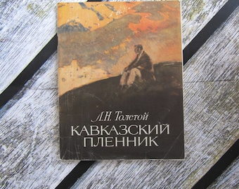 Russian fiction Leo Tolstoy book classics Russian literature Caucasian captive Russian true stories children book russian fact story