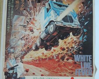 White Line Fever Japanese vintage poster (Ref165)