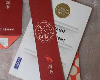 Marque-pages avec papier de récup', marque page recyclé, emballage japonais, papier japonais, rien ne se jette, tout se récupère