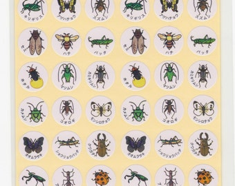 Japanese Insect Stickers - Kawaii Japanese Stickers - Reference A4578-81A4609-16