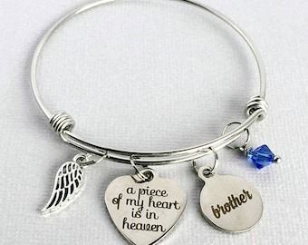 A Piece of my Heart is in Heaven, Brother Memorial Bracelet, Loss of Brother, Sympathy Jewelry, In Memory of Brother, Sympathy Gift