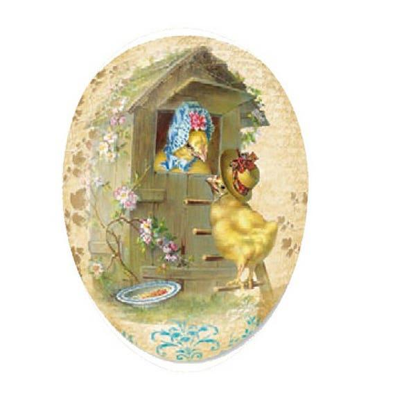 German Paper Mache Easter Egg Box 4-1/5